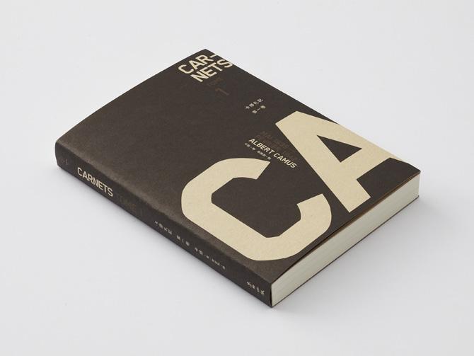Wang Zhihong - Albert Camus - Carnets 2011