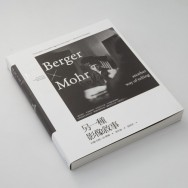 Wang Zhihong - John Berger and Jean Mohr - Another Way of Telling