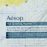 Lucy MrRae - Morphe Short Film for Aesop