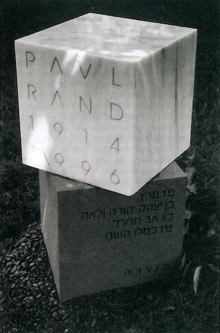 Paul Rand gravestone by Fred Troller