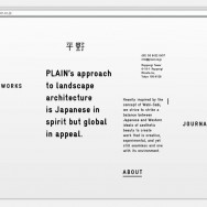 Sidney Lim YX - Plain, Fictional visual identity student project for a landscape architecture firm