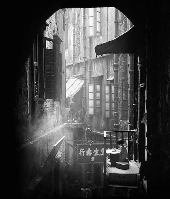 Fan Ho - A Hong Kong Memoir, 1950s